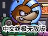 外星狗�鹗恐形慕K�O�o�嘲妫ü饭烦�糁形慕K�O�o�嘲妫�
