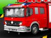 极速消防车