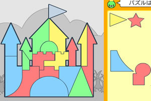 智慧方块造屋