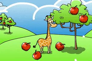 长颈鹿吃苹果中文版