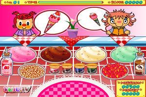 ��西的冰淇淋店