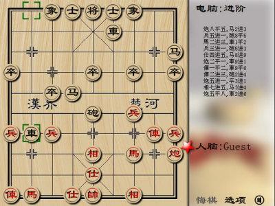 商策中��象棋
