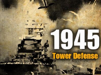 战争1945