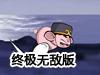 降妖西游2�K�O�o�嘲�