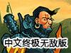 登天中文�K�O�o�嘲�