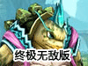仙�b�髡f3.0�K�O�o�嘲�