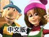 经营农场赚钱3中文版(农场大亨3季节中文版)