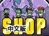 地下商业帝国中文版
