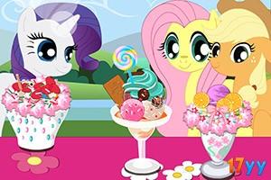 小马驹的冰淇淋