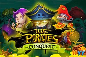 海盗征服无敌版
