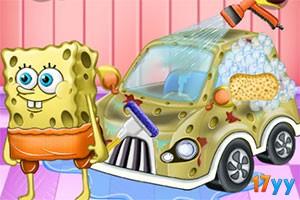 海绵宝宝清洗汽车