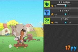 英雄模拟器之探险中文版