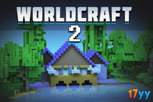 打造我的世界2