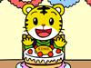 猜猜巧虎的生日