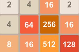 2048数字组合