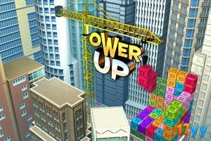 高楼建筑队在线玩