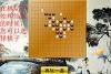 简单的五子棋