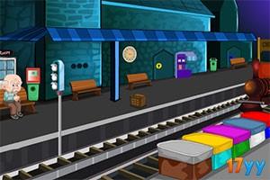 火车站逃脱记