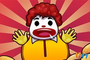 麦当劳大叔爱汉堡