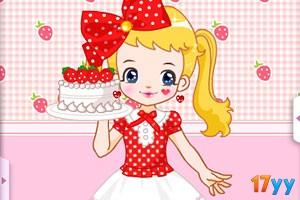 小公主生日快乐