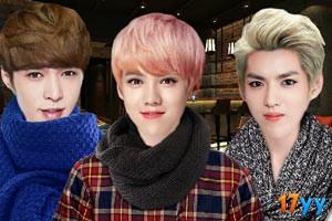 与EXO的新年情人节约会